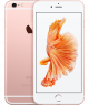 Begagnad iPhone 6S Plus 128GB Rosa Grade A